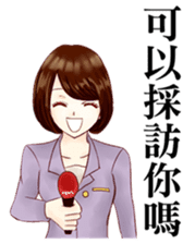 fun Reporter sticker #7344788
