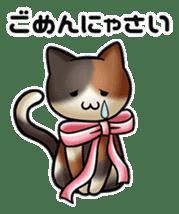 gijin kanojo sticker #7347822