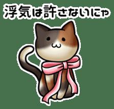 gijin kanojo sticker #7347823
