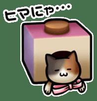 gijin kanojo sticker #7347829