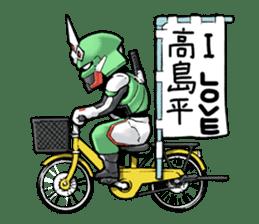 TAKASHIMA RIDER sticker #7354924