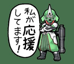 TAKASHIMA RIDER sticker #7354935