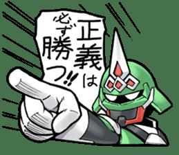 TAKASHIMA RIDER sticker #7354940