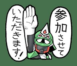 TAKASHIMA RIDER sticker #7354941