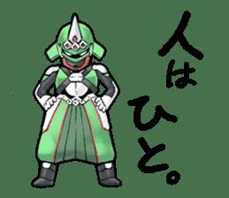 TAKASHIMA RIDER sticker #7354950