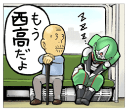 TAKASHIMA RIDER sticker #7354951
