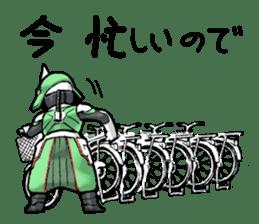 TAKASHIMA RIDER sticker #7354953