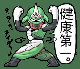 TAKASHIMA RIDER sticker #7354954