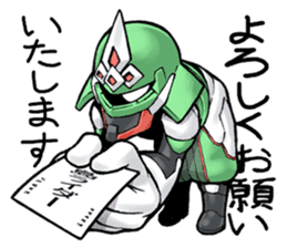 TAKASHIMA RIDER sticker #7354955