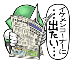 TAKASHIMA RIDER sticker #7354958