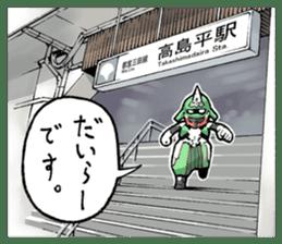 TAKASHIMA RIDER sticker #7354963