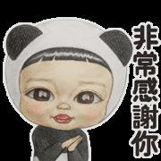 สติ๊กเกอร์ไลน์ Lovely Masaru Animated Stickers