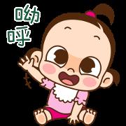 สติ๊กเกอร์ไลน์ Lovely Baby Girl, G-Bangul 2