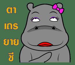 Thongyud sticker #7366114