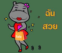 Thongyud sticker #7366122