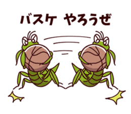 insect-insect sticker #7368864
