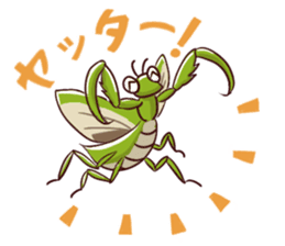 insect-insect sticker #7368865