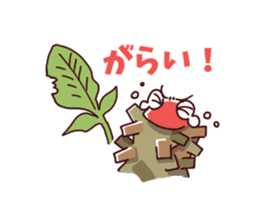 insect-insect sticker #7368877
