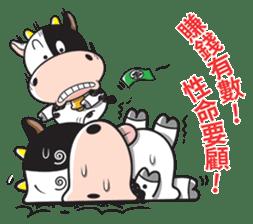 Milk Cow 01 sticker #7369012
