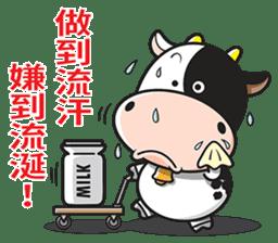 Milk Cow 01 sticker #7369014