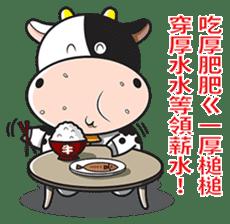 Milk Cow 01 sticker #7369016