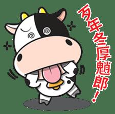 Milk Cow 01 sticker #7369017
