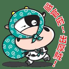Milk Cow 01 sticker #7369018