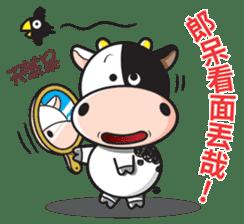 Milk Cow 01 sticker #7369020