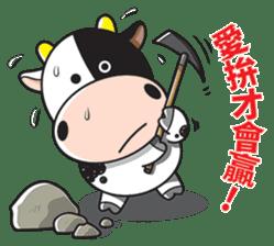 Milk Cow 01 sticker #7369021