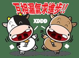 Milk Cow 01 sticker #7369022