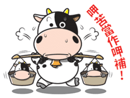 Milk Cow 01 sticker #7369023