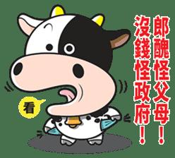 Milk Cow 01 sticker #7369025