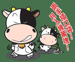 Milk Cow 01 sticker #7369026