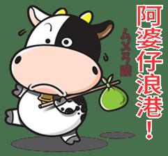 Milk Cow 01 sticker #7369028
