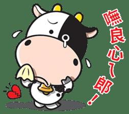 Milk Cow 01 sticker #7369029