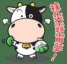 Milk Cow 01 sticker #7369030