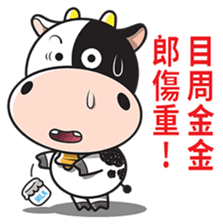 Milk Cow 01 sticker #7369031