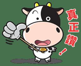 Milk Cow 01 sticker #7369033