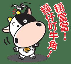 Milk Cow 01 sticker #7369034