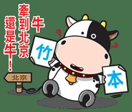 Milk Cow 01 sticker #7369037