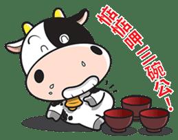 Milk Cow 01 sticker #7369039