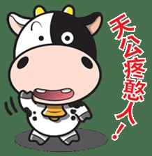 Milk Cow 01 sticker #7369041