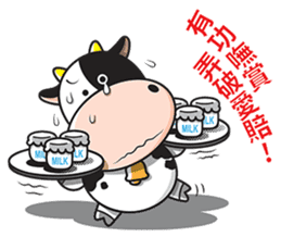 Milk Cow 01 sticker #7369042