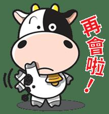 Milk Cow 01 sticker #7369043