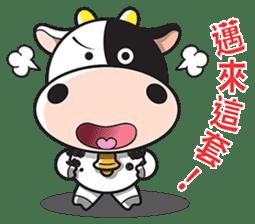Milk Cow 01 sticker #7369044