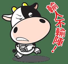 Milk Cow 01 sticker #7369045