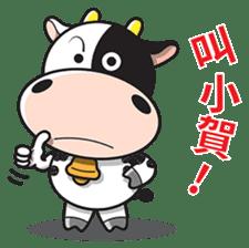 Milk Cow 01 sticker #7369046