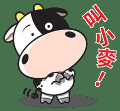 Milk Cow 01 sticker #7369047