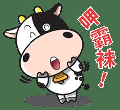 Milk Cow 01 sticker #7369048