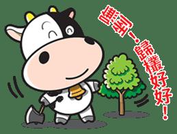 Milk Cow 01 sticker #7369049